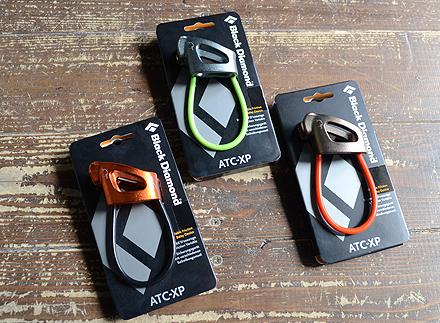ブラックダイヤモンド ATC-XP